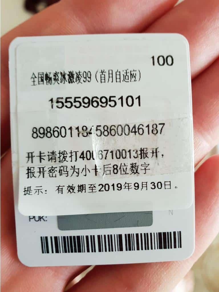 sim karte mit telefonnummer china